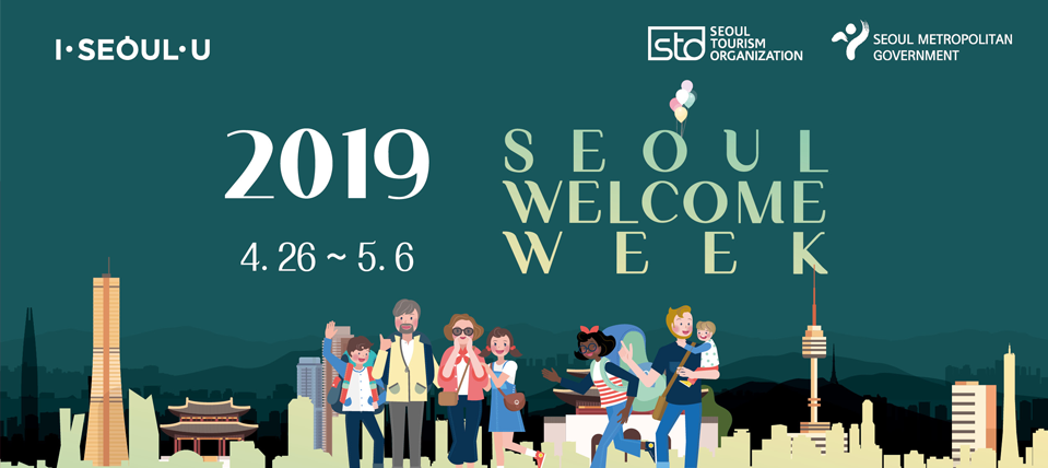 2019 Seoul Welcome Week